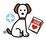 ペット保険のイラスト