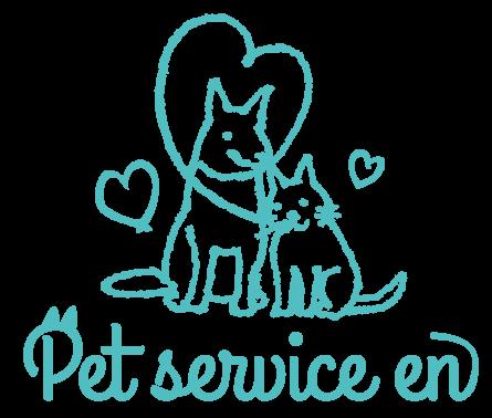 ペットサービスエンロゴ
